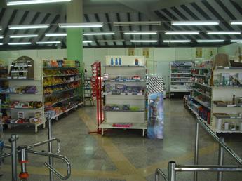 Supermarkt am Campingplatz Sirena in Novigrad